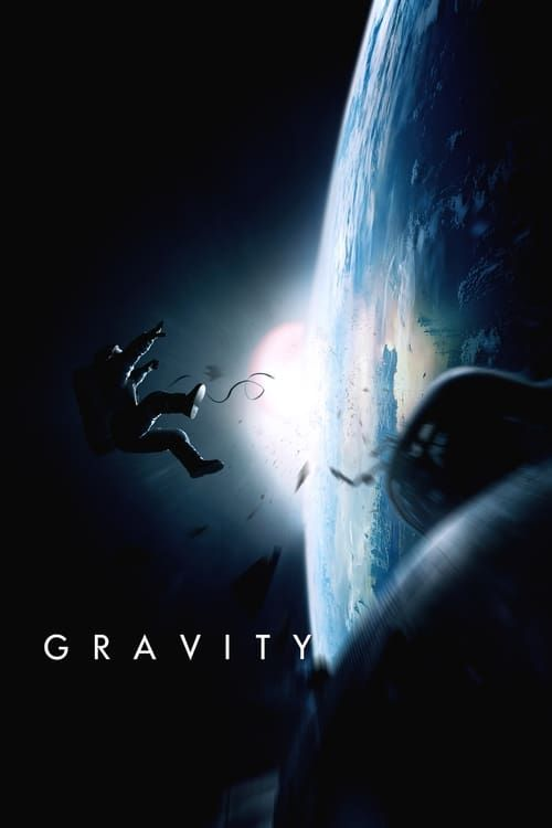 Key visual ofGravity