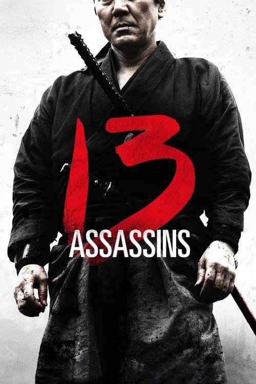 Key visual of13 Assassins