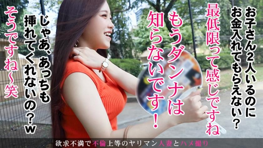 336KNB-121 全国人妻えろ図鑑 亜衣さん-6