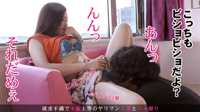 336KNB-121 全国人妻えろ図鑑 亜衣さん-10