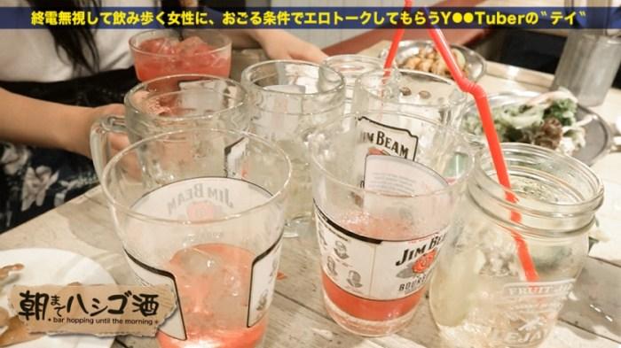 朝までハシゴ酒03in恵比寿駅周辺:暇さえあれば旅行先で外国イケメン… のサンプル画像 8枚目