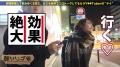 咲野の花 朝までハシゴ酒 34 in田町駅周辺小サンプル画像13枚目