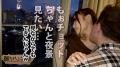 咲野の花 朝までハシゴ酒 34 in田町駅周辺小サンプル画像16枚目
