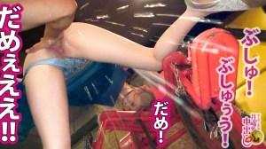 浮気常習の異常性欲妻!!!→【タイプがいれば逆ナンしてしまう程の異常… のサンプル画像 15枚目