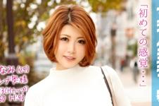 みなみ(29) 職業 株式トレーダー セレブ奥様 マジックミラー号 乳首マッサージで乳首イキ!