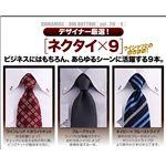 デザイナーズセレクト オールドゥエボットーニ【チラ見せ】シャツ 14点セット (サイズ:3L)