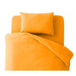 【布団別売】掛け布団カバー キング 柄:無地 カラー:オレンジ 32色柄から選べるスーパーマイクロフリースカバーシリーズ