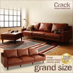 ソファー【Crack】キャメルブラウン ヴィンテージスタンダードソファ【Crack】クラック・グランド
