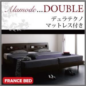 すのこベッド ダブル【Alamode】【デュラテクノマットレス付き】 ホワイト 棚・コンセント付きデザインすのこベッド【Alamode】アラモード