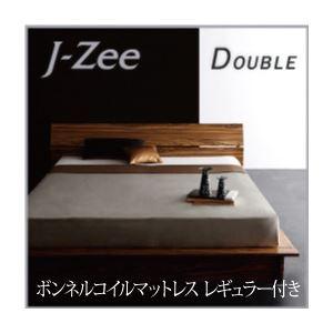 フロアベッド ダブル【J-Zee】【ボンネルコイルマットレス(レギュラー)付き】 フレームカラー:ブラウン マットレスカラー:ブラック モダンデザインステージタイプフロアベッド【J-Zee】ジェイ・ジー