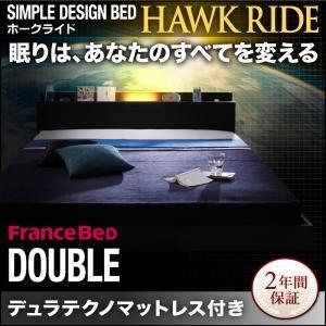 フロアベッド ダブル【Hawk ride】【デュラテクノマットレス付き】ブラック モダンライト・コンセント付きフロアベッド【Hawk ride】ホークライド