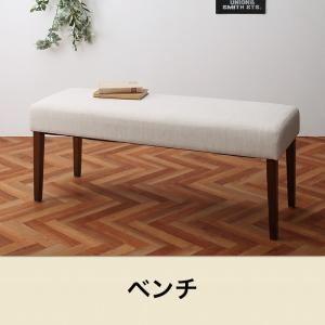 【ベンチのみ】ベンチ 座面カラー:ベージュ ヴィンテージテイスト ダイニング NIX ニックス