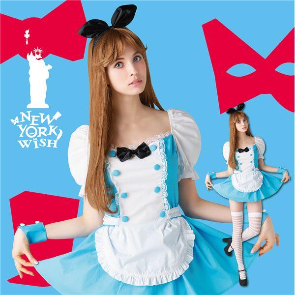 【コスプレ】 New York Wish(ニューヨークウィッシュ) コスプレ ワンダーランドガール Sサイズ NYW_0201 4560320839972 ハロウィン コスプレ 衣装店