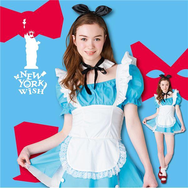 【コスプレ】 New York Wish(ニューヨークウィッシュ) コスプレ アクアガール Sサイズ NYW_0202 4560320839996 ハロウィン コスプレ 衣装店