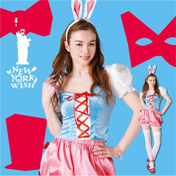 【コスプレ】 New York Wish(ニューヨークウィッシュ) コスプレ ホワイトラビット Sサイズ NYW_0207 4560320840046 ハロウィン コスプレ 衣装店