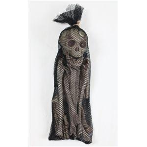 【コスプレ】 【ハロウィン】 Bag of Bones-12pcs(骨の袋詰め) 0762543844021