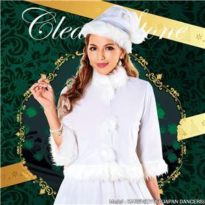 【クリスマスコスプレ 衣装】ベイシックサンタ ホワイト 4571142469223