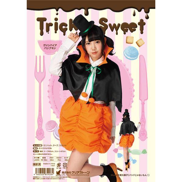 【コスプレ】 TorS ヴァンパイアパンプキン ハロウィンコスプレ衣装店