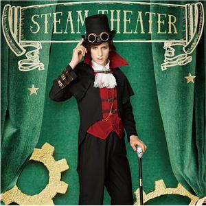 【コスプレ】 steampunk 伯爵