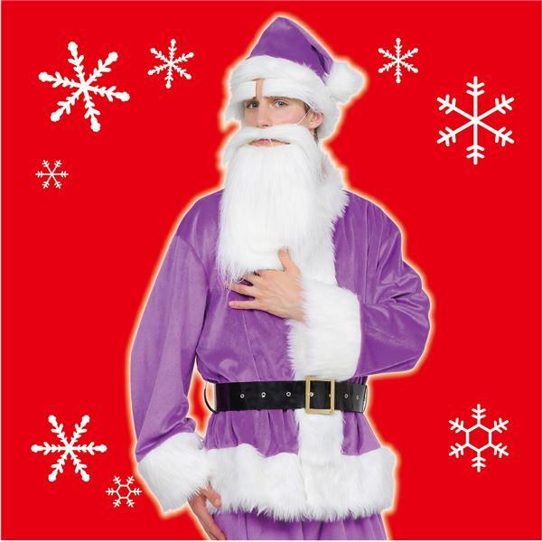 【クリスマスコスプレ 衣装】 GOGOサンタサン(パープル) ハロウィン コスプレ 衣装店