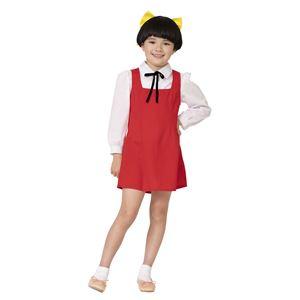 【コスプレ衣装/コスチューム】ゲゲゲの鬼太郎公式 猫娘 キッズ 120cm