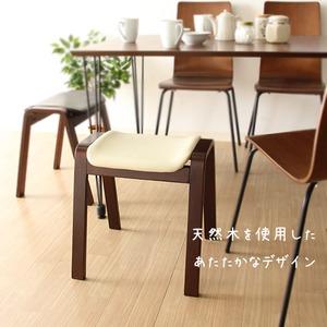 ハイスツール/曲木スツール ハイタイプ 木製/合成皮革 高さ45cm CF-406