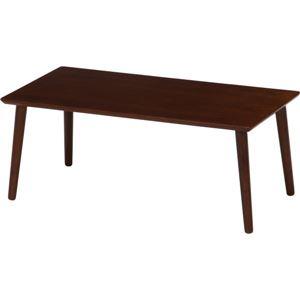 北欧風 突板ローテーブル/センターテーブル 【ブラウン】 幅80cm 長方形 木製 〔リビング ダイニング〕