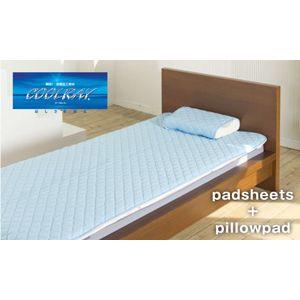 クールレイ(R) パッドシーツ + 枕パッド セミダブル ブルー 綿100% 日本製