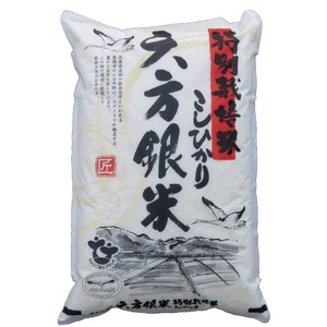 【平成29年産】コウノトリ舞い降りるコシヒカリ 六方銀米 30kg(10kg玄米×3)