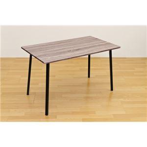 ダイニングテーブル/リビングテーブル 【長方形 幅120cm】 スチールフレーム 木目調 SIMPLE ダークブラウン