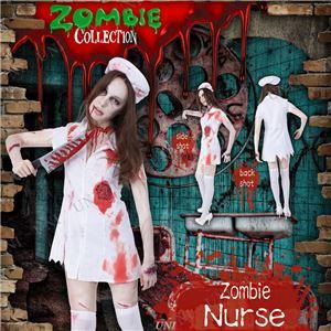 コスプレ衣装/コスチューム 【Nurse ゾンビナース】 ポリエステル 『ZOMBIE COLLECTION Zombie』 〔ハロウィン〕