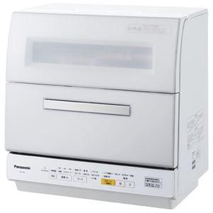 パナソニック(家電) 食器洗い乾燥機 (ホワイト) NP-TR9-W