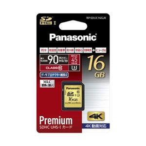 パナソニック(家電) 16GB SDHC UHS-I メモリーカード RP-SDUC16GJK