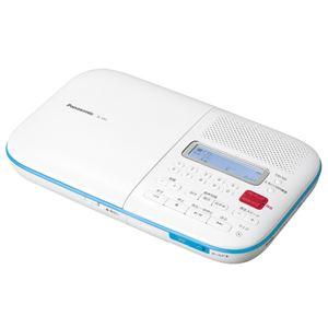 パナソニック(家電) CD語学学習機 (ホワイト) SL-ES1-W
