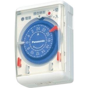 パナソニック(家電) 24時間くりかえしタイマー (ホワイト) WH3301WP