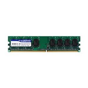 シリコンパワー メモリモジュール 240Pin DIMM DDR2-800(PC2-6400) 2GBブリスターパッケージ SP002GBLRU800S02