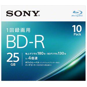 SONY ビデオ用BD-R 追記型 片面1層25GB 4倍速 ホワイトワイドプリンタブル 10枚パック 10BNR1VJPS4