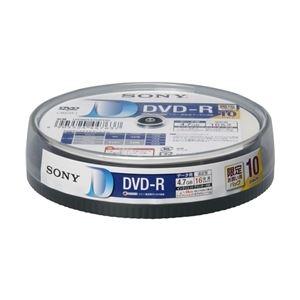 SONY データ用DVD-R 追記型 4.7GB 16倍速 プリンタブル 10枚パックスピンドルケース 10DMR47HPHG