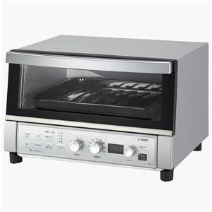 タイガー魔法瓶 コンベクションオーブン&トースター <やきたて> シルバー KAS-G130SN