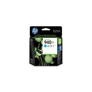 (業務用2セット)【純正品】 HP インクカートリッジ 【C4907AA HP940 CK シアン】×2セット