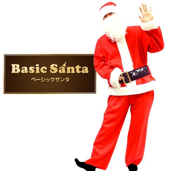 サンタ コスプレ メンズ 【Peach×Peach メンズ ベーシックサンタクロース 7点セット】 サンタ 衣装   ハロウィン コスプレ 衣装店