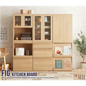 板戸(キッチン収納/キャビネット) 幅60cm×奥行40cm 可動棚付き 木目調 Fig(フィグ)シリーズ