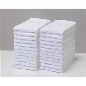 総パイル白タオル24枚組白