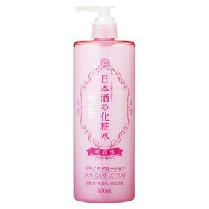 菊正宗 日本酒の化粧水(高保湿) 500ml 【2本】