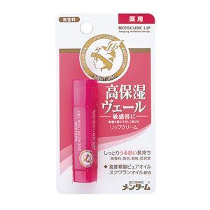(業務用20セット) 近江兄弟社 モイスキューブブリップ敏感 4g