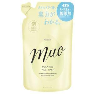クラシエホームプロダクツ販売 ミュオ 泡の洗顔料 詰替用 × 3 点セット