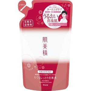 クラシエホームプロダクツ販売 肌美精 潤濃ターニングケア保湿 とてもしっとり化粧水 詰替用 × 3 点セット