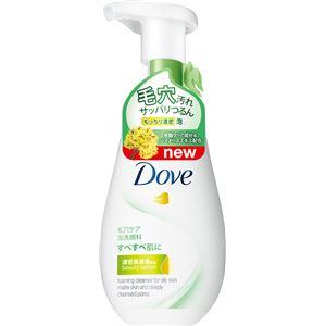 ユニリーバ ダヴディープピュアクリーミー泡洗顔料 × 3 点セット