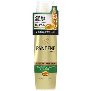 P&G パンテーンインテンシブヴィタミルクボリュームのない髪用 × 3 点セット