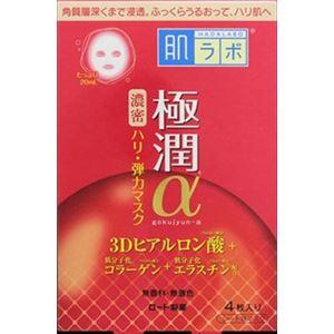 ロート製薬 肌ラボ 極潤αスペシャルハリマスク 20ml×4枚 × 6 点セット
